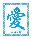 Caráter chinês sobre o amor ilustração royalty free