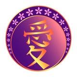 Caráter do amor para o shui do feng Fotografia de Stock