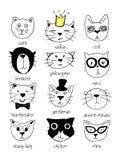 Caráteres dos gatos ajustados ilustração stock