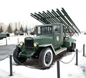 Car artillery, Victory Park, Kazan, Russia. Car artillery in Victory Park in Kazan, Russia, 09.03.2017 Stock Photo