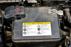Car battery details Royalty Free Stock Photography