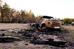 Car dump Royalty Free Stock Images