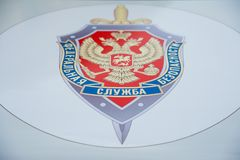 Federal security service royalty free stock photo