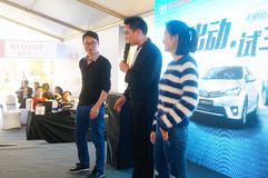 The car exhibition scene, the magic show. In Shenzhen, China Stock Photography