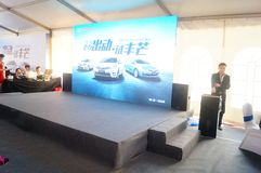 The car exhibition scene, the magic show. In Shenzhen, China Stock Images
