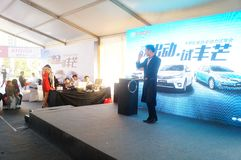 The car exhibition scene, the magic show. In Shenzhen, China Stock Photo
