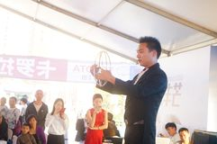 The car exhibition scene, the magic show. In Shenzhen, China Stock Image