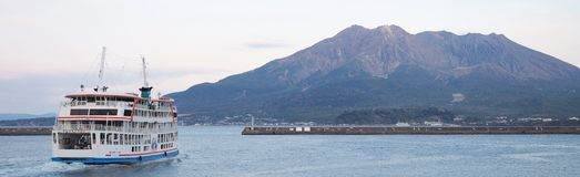 Kagoshima Sakurajima car ferry royalty free stock images