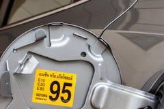 Car fuel tank cap 2 Royalty Free Stock Image