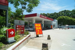 Car gas station, in Shenzhen, China Stock Image