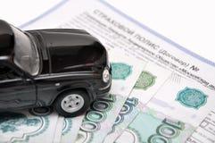 Car insurance. Royalty Free Stock Photos