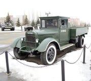 Car medical, Victory Park, Kazan, Russia Royalty Free Stock Photo