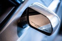 Car Mirror Closeup Stock Photo
