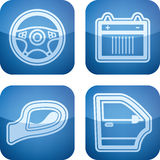 Car parts Royalty Free Stock Image