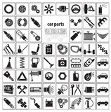 Car parts, tools and accessories Royalty Free Stock Photography