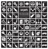 Car parts, tools and accessories Stock Photo