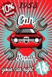 Car repair banner Stock Images