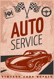 Car Repair Poster Royalty Free Stock Image