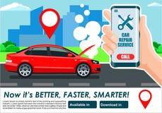Car repair service app cool banner illustration. Car repair service app cool Stock Illustration