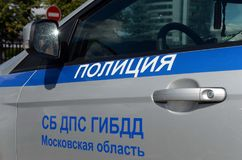 The car is a road police patrol. MYTISHCHI, RUSSIA - AUGUST 12, 2017: The car is a road police patrol Royalty Free Stock Images