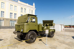 Car rocket launcher, an exhibit of the military historical Museum, Russia, Ekaterinburg, Royalty Free Stock Photo