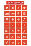 Car service concept icons,Orange version Stock Photography