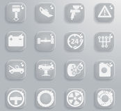 Car service simply icons. Car service simply symbol for web icons Stock Photo