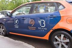 Car sharing sulla via Immagini Stock