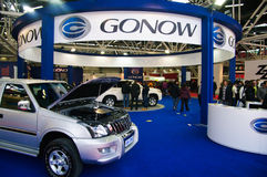 Car show in Bologna, Italy. BOLOGNA, ITALY - 4-8 DECEMBER 2009: tha chinese carmaker Gonow present the new suv GS2 at the 2009 edition of Motor Show in Bologna Royalty Free Stock Photo