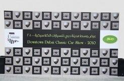 Car Show clásico 2010, bandera de Dubai Imágenes de archivo libres de regalías