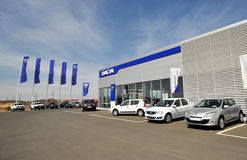 Car showroom. Dacia car showroom with logo and cars in daylight stock images
