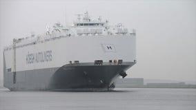 Car transport ship Royalty Free Stock Image