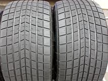 Car Tyres. Stock Photo