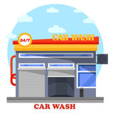Car wash architecture front view of facade Royalty Free Stock Image