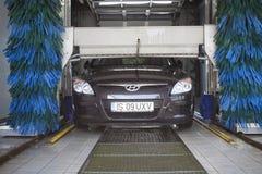 Car wash forward activity Royalty Free Stock Photo