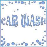 Car wash poster Stock Photo
