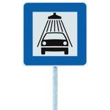 Car wash road sign on post pole, traffic roadsign, blue isolated vehicle shower washing service roadside signage, large detailed. Isolated closeup stock image