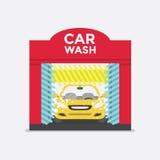 Car wash service station. vector Stock Image