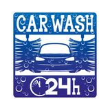 Car wash sign. Car wash sign on a white background vector illustration