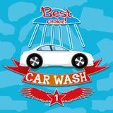 Car wash. Royalty Free Stock Photo