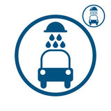 Car wash vector icon. Stock Images