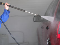 Car washing station Stock Photo
