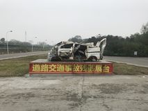 Drive Safe Message stock photos