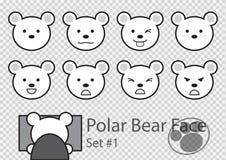 Cara do urso polar - grupo 1 Imagens de Stock Royalty Free