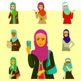 Cara islámica de la muchacha de la mujer del carácter de la nacionalidad árabe adulta árabe de Asia en el ejemplo del vector del  Imágenes de archivo libres de regalías