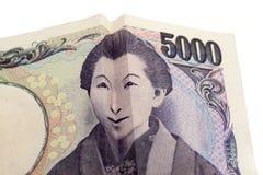 Cara sonriente feliz en cuenta japonesa foto de archivo libre de regalías
