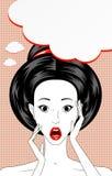 Cara surpreendida pop art da mulher da bolha do discurso, boca aberta, vetor Foto de Stock