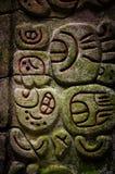 Caracol Μπελίζ glyphs Στοκ εικόνα με δικαίωμα ελεύθερης χρήσης