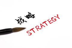 Caractère chinois : stratégie Photo stock