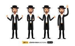 Caractère d'émotions de vecteur de juif d'isolement sur le fond blanc illustration libre de droits